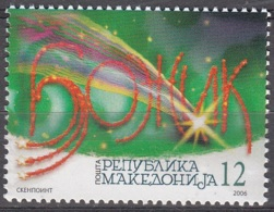 Makedonija 2006 Noël Neuf ** - Macédoine