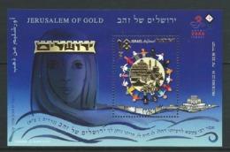 ISRAËL 2008 . Bloc Feuillet N° 80 . Neuf ** (MNH) - Blocs-feuillets