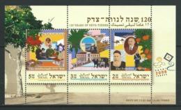 ISRAËL 2007 . Bloc Feuillet N° 75 . Neuf ** (MNH) - Blocs-feuillets