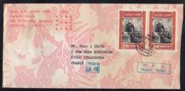 ROC - TAIWAN - YANG-MEI - TAOYUAN / 1976 LETTRE POUR LA FRANCE (ref 6861) - 1945-... République De Chine
