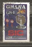 Ghana 200- CIS Award Winner Obl - Ghana (1957-...)