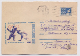 Stationery 1968 Mail Cover Used USSR RUSSIA Sport Fencinig Olympic Games Mexico Molodezhno - 1960-69