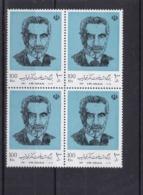 Iran 1991   SC#2475A   BLOCK    MNH - Iran