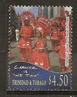 Trinidad & Tobago 200- Carnival Obl - Trinidad & Tobago (1962-...)