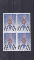 Iran 1991   SC#2450   BLOCK    MNH - Iran