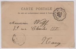 FRAIZE (Vosges) Convoyeur Ligne Fraize à St Léonard 13 Août 1903 - Marcophilie (Lettres)