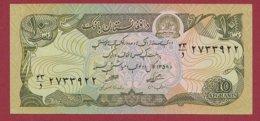 Afghanistan 10 Afghanis 1979 UNC (94) - Afghanistan