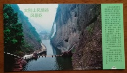 Mountain Waterfall,CN 14 Mt.Dabieshan 3A Level National Scenic Spot Advertising Pre-stamped Card - Holidays & Tourism