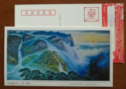 Sunrise Of Mt.Lushan,waterrfall Painting,China 2012 Jiujiang Post New Year Greeting Advertising Pre-stamped Card - Holidays & Tourism