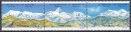 Nepal 1996 Wirtschaft Economy Tourismus Tourism Landschaften Landscapes Berge Gebirge Mountains Annapurna, Mi. 635-7 ** - Nepal