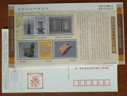 Buddhism Pagoda,Buddhist Shrine & Sarira,Tang Dynasty Mahaparinibbana Sutta,CN 12 Jinxiang Culture Pre-stamped Card - Buddhism