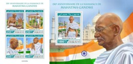 Z08 DJB190408ab DJIBOUTI 2019 Mahatma Gandhi MNH ** Postfrisch - Gibuti (1977-...)