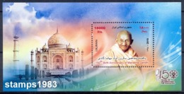 2019 - 150th Birth Anniversary Of Mahatma Gandhi Miniature Sheet MNH - Iran - India