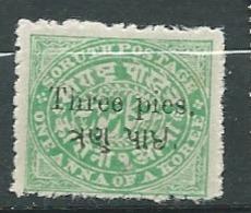 état Indien - Soruth - Yvert N° 15 *, Papier Blanc Uni   -  Ad 39103 - Soruth
