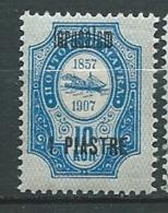 Levant   Russe        - Yvert N°  75 *  -  Ad 39117 - Levant
