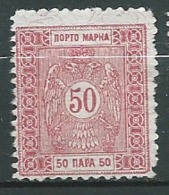 Serbie   - Taxe   - Yvert N°  5 (*)  -  Ad 39126 - Serbia