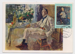 CARTE MAXIMUM CM Card USSR RUSSIA Art Music Opera Singer Bas Shalyupin Painting - 1923-1991 USSR