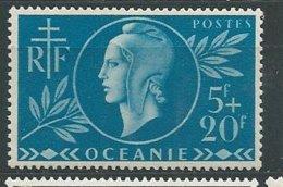 OCEANIE N° 171 ** TB 2 - Oceanië (1892-1958)