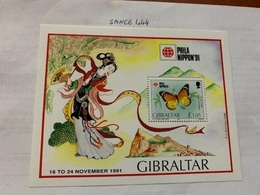 Gibraltar PhilaNippon91 S/s 1991 Mnh - Gibraltar