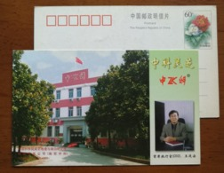 CN 00 Development Company Of Nanjing Institute Of Geography And Lakes,zhongke Ganoderma Lucidum Health Products PSC - Medicinal Plants