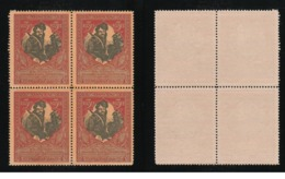 1915 Russia. Charitable Block Of 4 On Orange Paper Perf. 13 1/2 RR! MNH - Ungebraucht