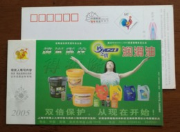 Anhui Excellent Private Enterprises,China 2005 Nanotechnology Miaozhibao Lubricating Oil Advertising Pre-stamped Card - Oil