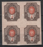 Russia 1917 Block Of 4 Impef. 1 Rub. Shifted Background MNH OG VF - Ungebraucht