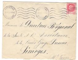 22450 - Pétain Avec Vignette - Marcophilie (Lettres)