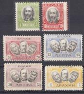 """GRECIA - 1917/1920 - Lotto Composto Da 6 Valori """"CINDERELLA"""" Venizelos, Non Timbrati, Con O Senza Gomma. - Varietà & Curiosità"""