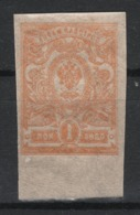 Russia 1917 Impef. 1 Kop. Abklyach MNH OG VF - Ungebraucht