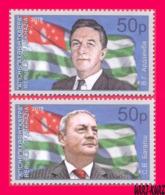 ABKHAZIA 2019 Famous People First Presidents Of Abkazia Vladislav Ardzinba & Sergei Bagapsh On Background Of Flag 2v MNH - Stamps