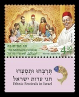Israel 2019 Mih. 2682 Mimouna Festival MNH ** - Unused Stamps (with Tabs)