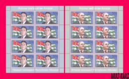 ABKHAZIA 2019 Famous People First Presidents Of Abkazia Vladislav Ardzinba & Sergei Bagapsh On Background Of Flag 2 M-s - Stamps