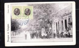 POSTCARD-SERBIA-RESTAURANT-SEE-SCAN - Serbia