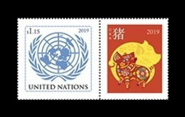 United Nations (New York) 2019 Mih. 1444IV Lunar New Year. Year Of The Pig MNH ** - New York – UN Headquarters
