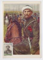 CARTE MAXIMUM CM Card USSR RUSSIA Red Army Commander Imanov Kazakhstan Civil War Horse - 1923-1991 URSS