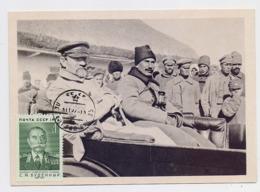 CARTE MAXIMUM CM Card USSR RUSSIA Red Army Commander Budennyi Cavalry Kalinin - 1923-1991 UdSSR