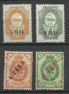 RUSSLAND RUSSIA 1900/1909 Levant Levante, 4 Stamps, */o - Levant