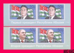 ABKHAZIA 2019 Famous People First Presidents Of Abkazia Vladislav Ardzinba & Sergei Bagapsh Background Flag 2 Pairs Imp - Stamps