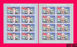 ABKHAZIA 2019 Famous People First Presidents Of Abkazia Vladislav Ardzinba & Sergei Bagapsh Background Flag 2 M-s Imperf - Stamps