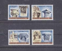 GREECE 1987 - Temple Pillars  / MNH - Greece