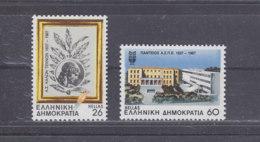 GREECE 1987 - School Anniversaries  / MNH - Greece