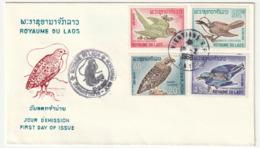 FDC -  LAOS - OISEAUX (1966) - Laos