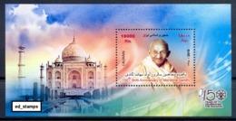 2019 , 150 Th Birth Anniversary Of Mahatma Gandhi  Miniature Stamp Sheet , Iran - Iran