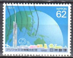 Japan 1989 - Mi.1840 - Used - Gebraucht