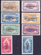 Moyen Congo 1924 Lot Timbres Courants Avec Surcharge, Neuf Avec Charnière, MH, * - French Congo (1891-1960)