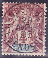 Diego Suarez 1892 Yvert 27 Oblitération Nossi Bé! O - Nossi-Bé (1889-1901)