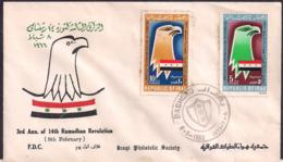 Irak - 1977 - FDC - 3ème Anniversaire De La 14ème Révolution Du Ramadhan - Iraq