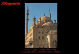 TRASTERO. EGIPTO. TARJETAS POSTALES. TARJETA POSTAL 1990. MEZQUITA DE MAHOMA EN EL CAIRO - El Cairo