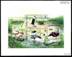 14645  Ducks - Canards - Thailandia - Bloc - MNH - 2,50 (7) - Eenden